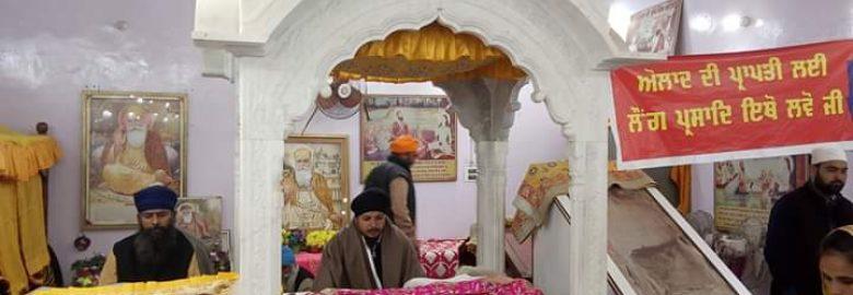 Gurudwara Sri Chola Sahib Dera Baba Nanak