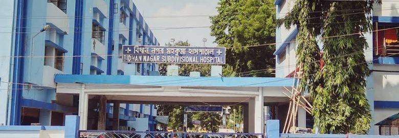 Bidhan Nagar Sub Divisional Hospital