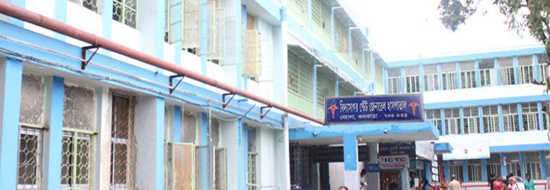 Vidyasagar State General Hospital