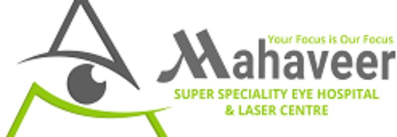 Mahaveer Eye Hospital